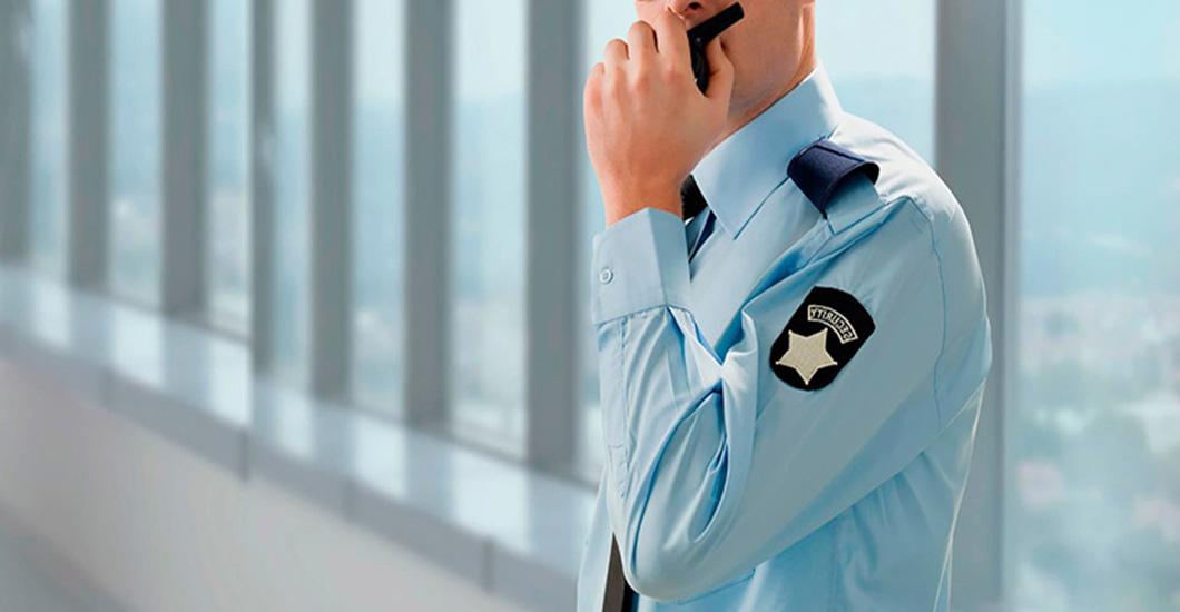Özel Güvenlik İş İlanları Ankara
